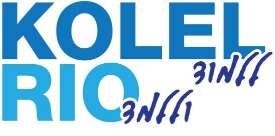 kolel_rio_full